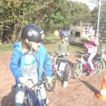 Fahrradgeschicklichkeitsturnier